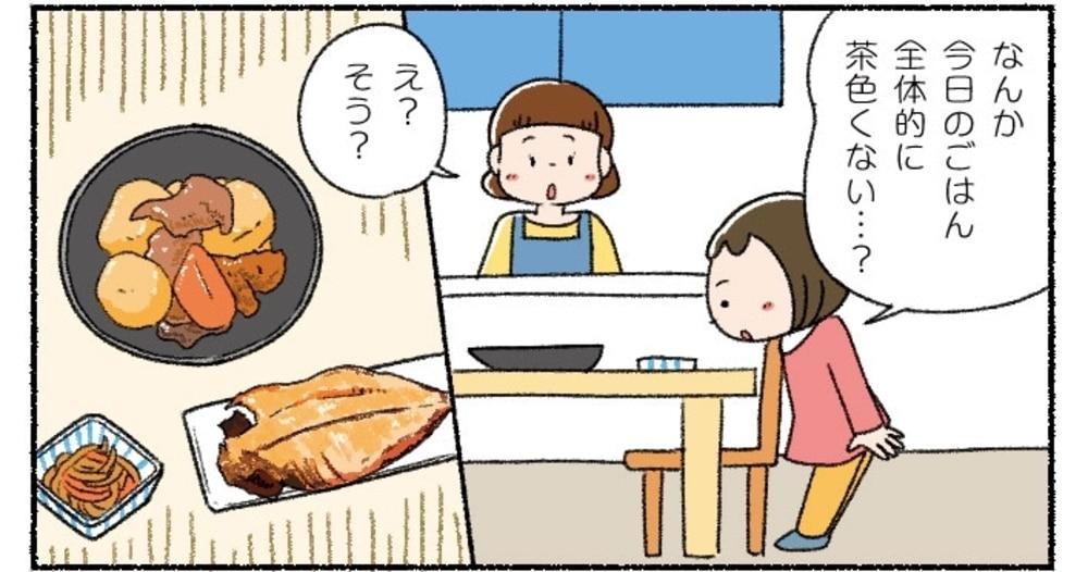 第4回 漬け置きレシピ「トマトときゅうりのハニーピクルス」