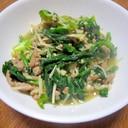 簡単!ほうれん草と小松菜とえのきの豚ミンチ炒め