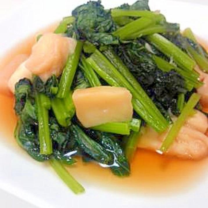 小松菜とはんぺん☆煮浸し