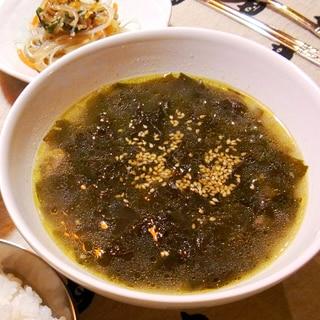 ミヨックク(韓国のワカメスープ)