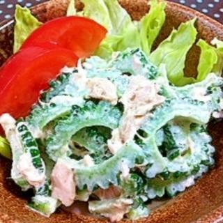 ゴーヤとツナで簡単夏サラダ