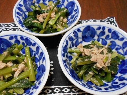 簡単、美味しい♪ツナと小松菜のレンチン和え