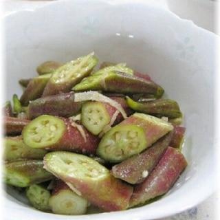 綺麗な夏野菜・赤オクラの即席漬け