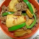 竹の子牛肉バター炒め 竹の子煮リメイク お弁当