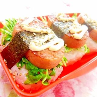 ❤お魚ハンバーグと豆苗の洋風・握り❤