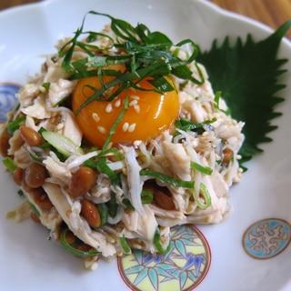 鶏ささみと納豆のさっぱり和風ユッケ