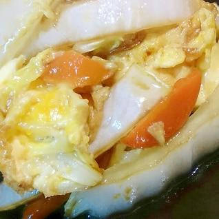 白菜入り中華炒りたまご