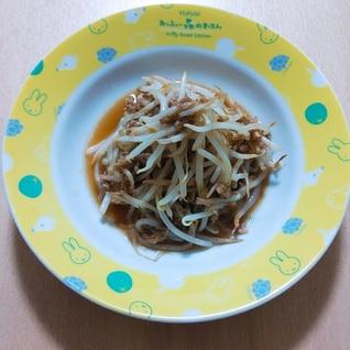 ★もやしとツナのポン酢炒め★