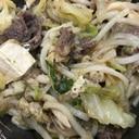 野菜たっぷり!ジンギスカン煮込み