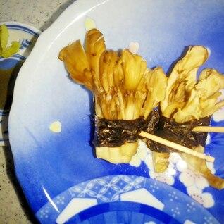 舞茸のわさび醤油