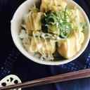 格安レシピ!お豆腐唐揚げ丼