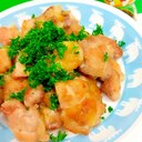 簡単!鶏の唐揚げwith パセリ&おろしポン酢♪