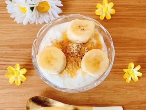 バナナ&すりごまきな粉ヨーグルト✧˖°