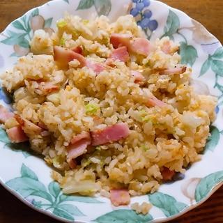 白菜とベーコンの洋風チャーハン