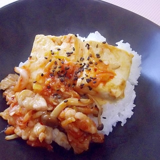 簡単*節約*豆腐としめじの豚キムチ丼