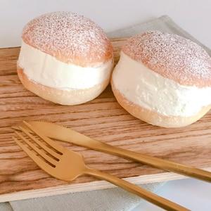 市販のパンで簡単♪練乳クリームのマリトッツォ♡