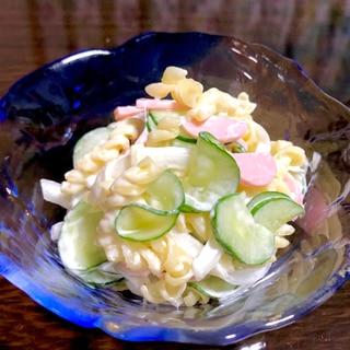 シンプルで簡単❤️基本のマカロニサラダ