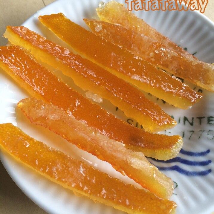 甘いおやつに☆夏みかんのピール