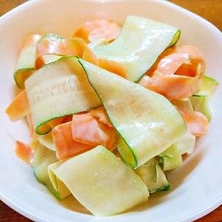 胡瓜と人参のリボンサラダ