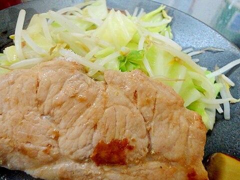 柚子胡椒風味のポークソテー