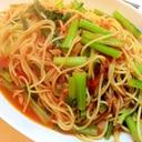 野菜たっぷり!小松菜とツナのトマトソーススパゲティ