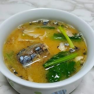 小松菜と舞茸の鯖缶味噌汁