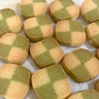 【材料5つ】抹茶アイスボックスクッキー