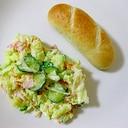 ポテトサラダとプチパンのワンプレート
