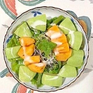 生ハム、柿、アスパラ、サンチュのサラダ