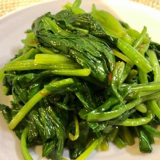 簡単副菜♫ほうれん草のシャキシャキピリ辛ナムル