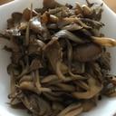 舞茸のバターポン酢炒め