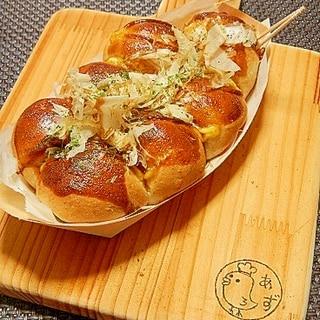 たこ焼きちぎりパン