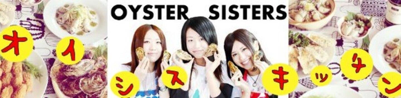 楽天出店店舗Oyster Sisters