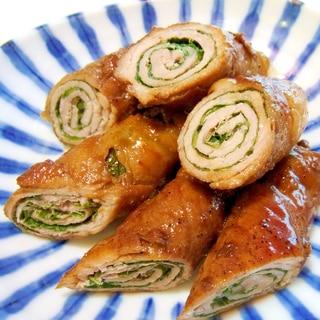 お弁当に★豚肉のシソ巻き