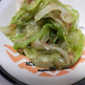 レタス消費レシピ★レタスのおひたし
