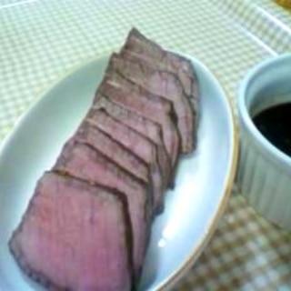 フライパンと炊飯器で簡単ローストビーフ