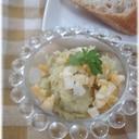 アボカド&卵のポテトサラダ