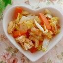 白菜と人参と油揚げ炒め