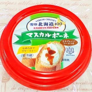 ♪残ったら冷凍で♡マスカルポーネチーズの保存法♪