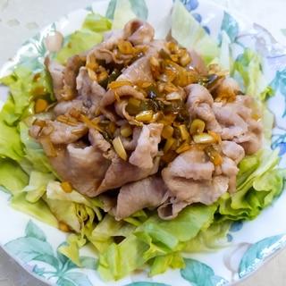 豚しゃぶ葱ソースレタス添え