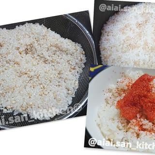 【麦飯】むぎ飯炊き方(水分量)
