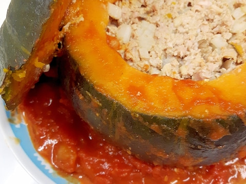 炊飯器で!(^^)丸ごとカボチャの肉詰めトマト煮♪