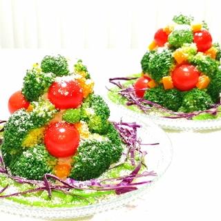 クリスマス★ツリーサラダ
