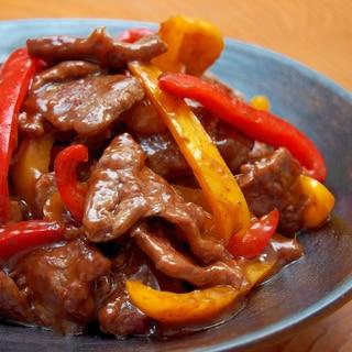 ご飯に合う!牛ハラミ肉とパプリカのオイスター炒め