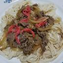 牛肉と玉ねぎ煮のせ素麺☆
