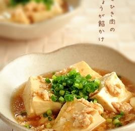 豆腐とひき肉のしょうがあんかけ
