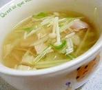 **あっさり☆きのこスープ**