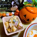 安納芋と紫ずきんのサラダ