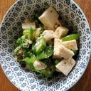 オクラと豆腐の焼肉のたれ和え