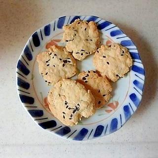 簡単♪生おからで♪おから胡麻クッキー